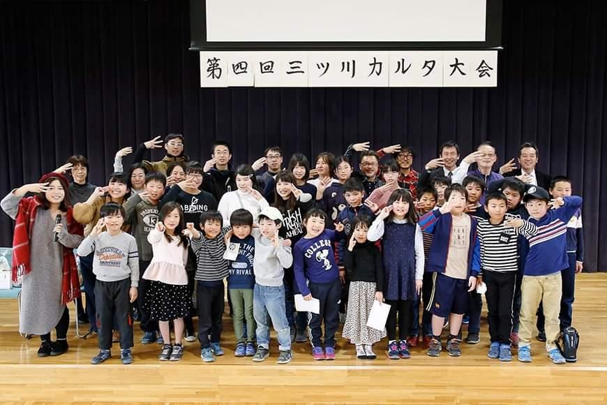 三ツ川カルタ大会集合写真
