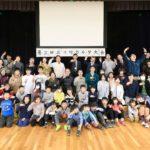 【イベントレポート】第3回三ツ川カルタ大会を開催しました!